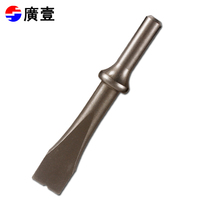 Square One tool gas shovel shovel brazing Feng shovel head pickaxe Air hammer shovel head wind pneumatic Feng accessories Shovel Needle
