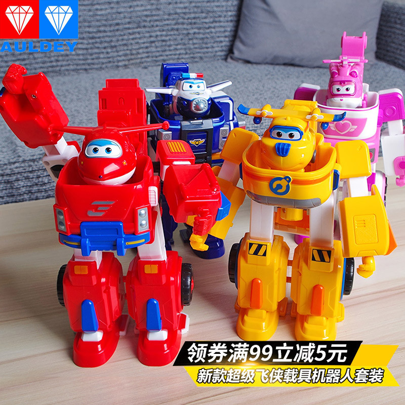 正版超级飞侠载具大号变形机器人套装全套乐迪多多小爱儿童玩具