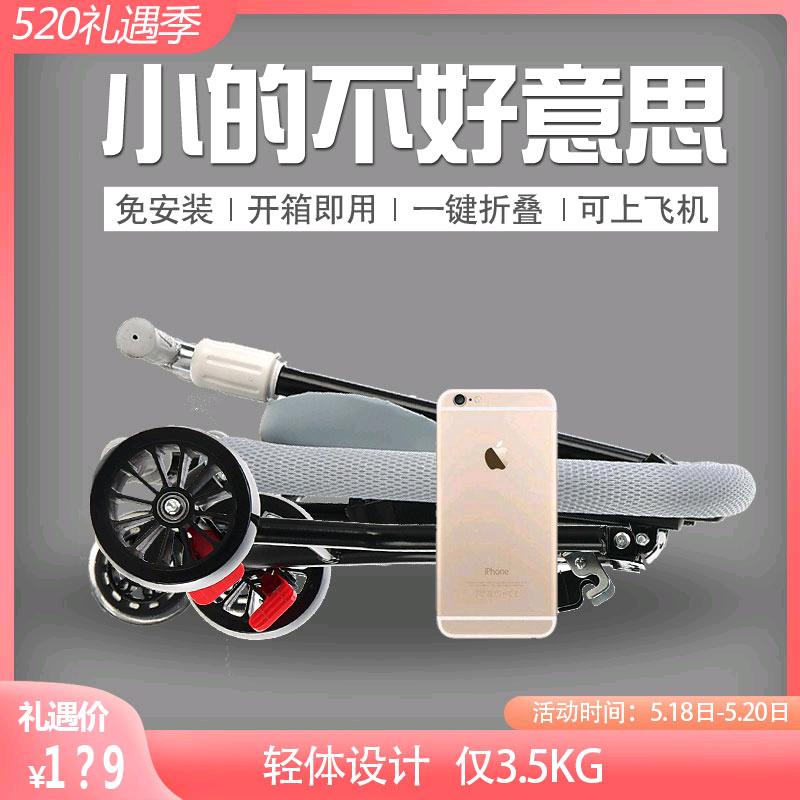 Трехколесные коляски Артикул 586301637292