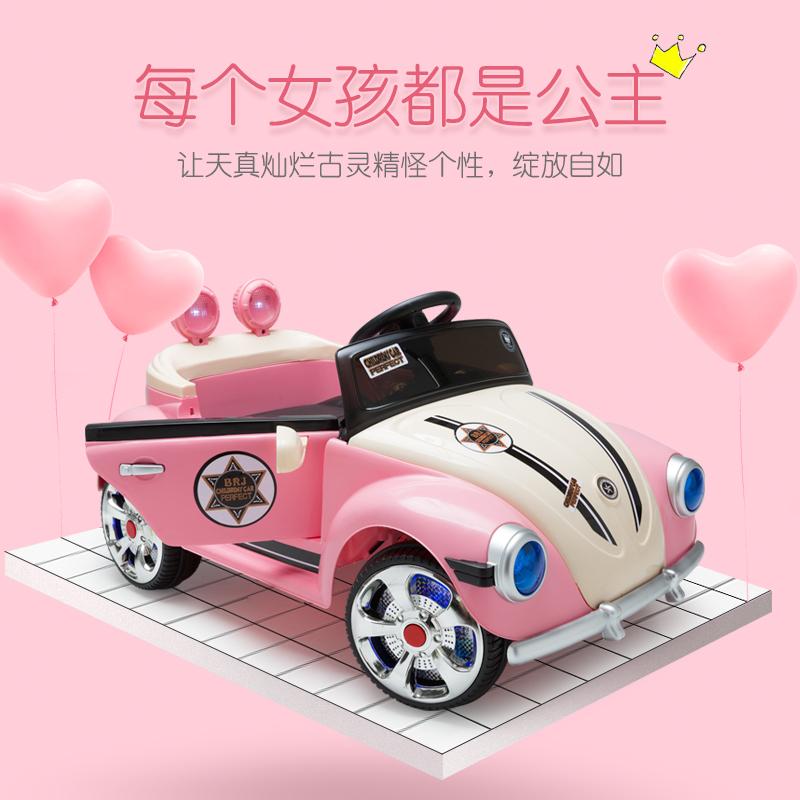 券后438.00元甲壳虫儿童车电动四轮可坐人玩具车