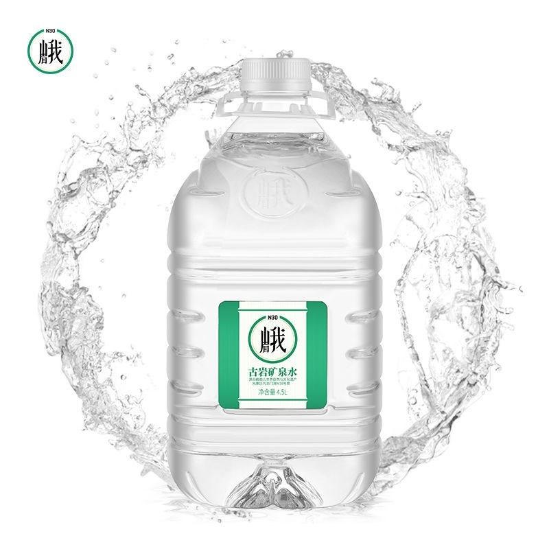 峨眉山N30°天然古岩矿泉水4.5L*1桶弱碱性饮用水家用桶装水泡茶