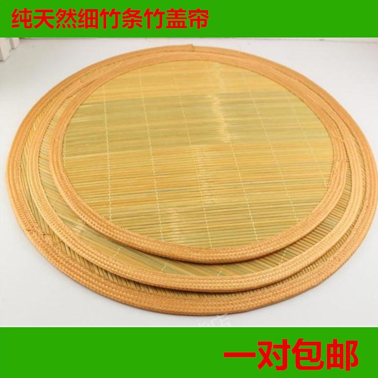 竹盖帘加厚 双面饺子帘 天然楠竹方盖帘圆饺子托盘面点板托盘包邮