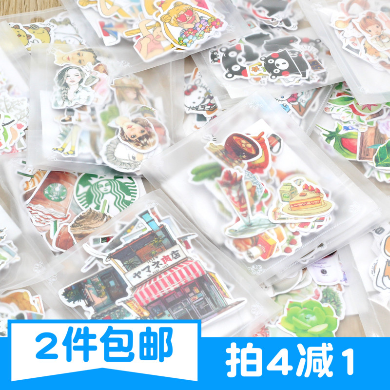 韩国创意LINE表情卡通手帐装饰纸质贴纸包 小清新手账相册DIY贴画