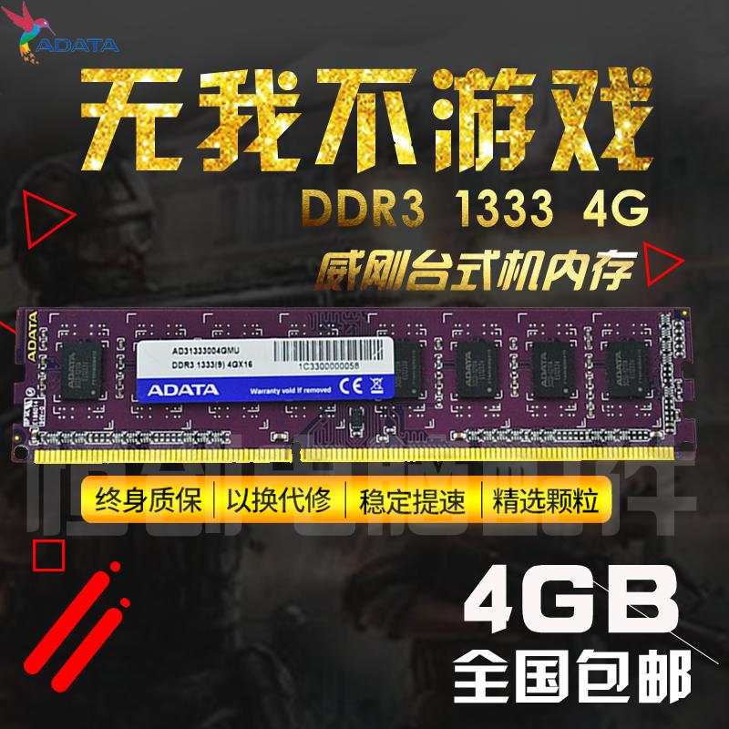 Оперативная память Артикул 546336835628