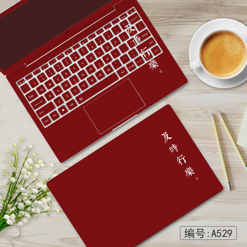 Suitable for Huawei matebookd case protection film 15.6 inch notebook computer cutting free 1413 sticker x
