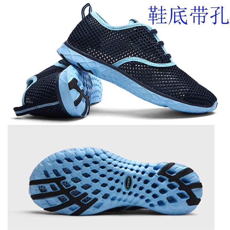 Mens sole hole mesh sandals mens leisure sports hole hollow womens shoes breathable wading outdoor stream belt
