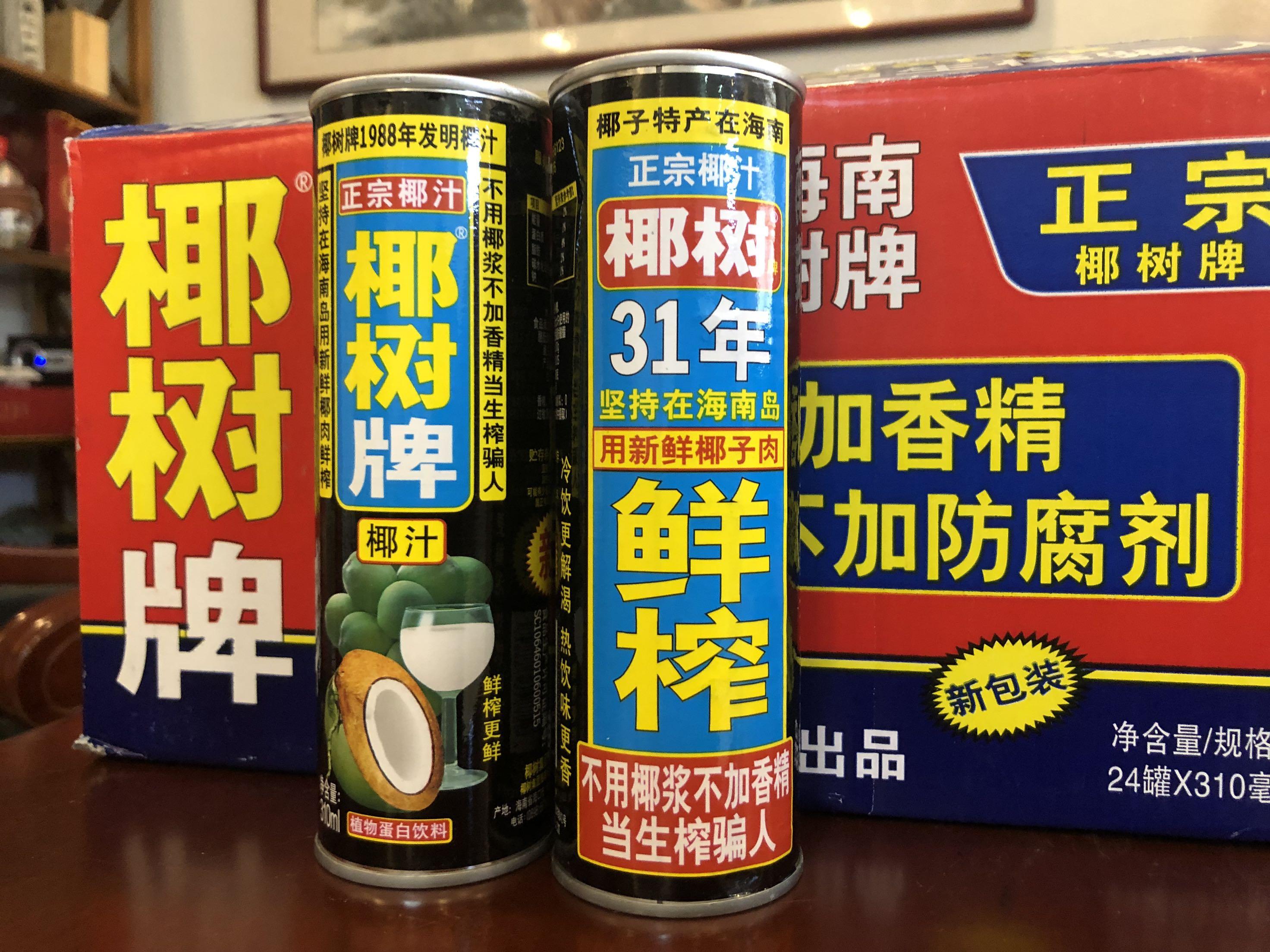 正宗椰树牌椰子汁310ml*24罐植物蛋白饮料整箱听装健康饮料鲜榨