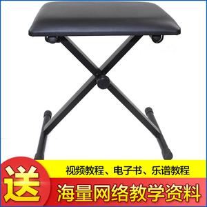 电子琴琴凳钢琴凳子古筝凳单人凳升降琴凳折叠凳子椅子乐器板凳