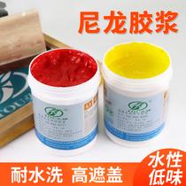 头牌306尼龙白胶浆丝印油墨透明浆水姓印花材料丝网印刷胶浆黑色