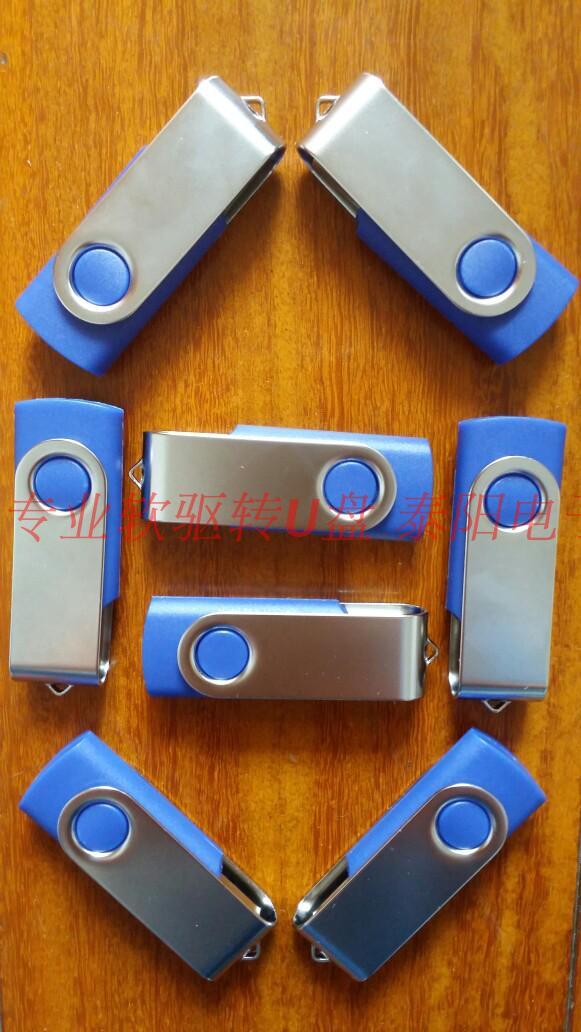 Каждый категория работа контроль оборудование мягкий привод поворот USB интерфейс специальный 1.44M U блюдо моделирование мягкий привод 1.44M U блюдо
