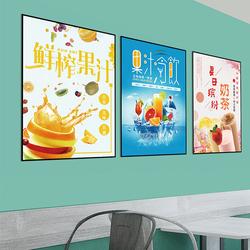 创意奶茶店冷饮店铺墙面装饰贴纸饮料果汁店背景墙装饰画海报宣传