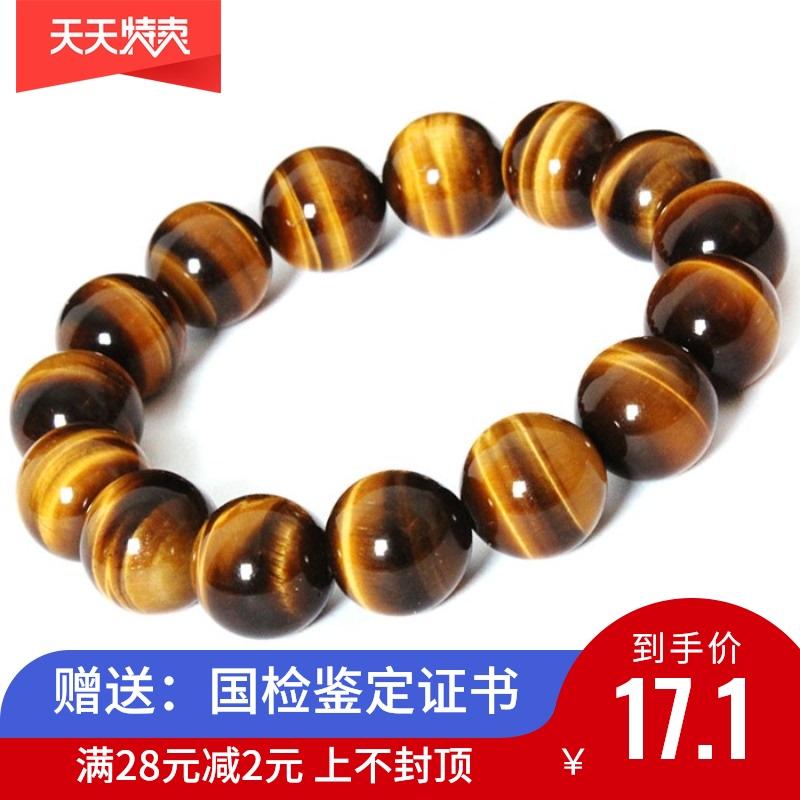 Natural yellow tiger eye stone bracelet yellow tiger eye stone Buddha bead bracelet for men and women