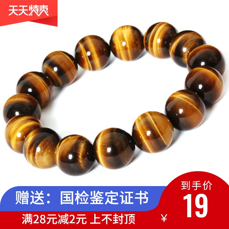 Natural yellow tiger eye stone bracelet with yellow tiger eye stone Buddha bead bracelet
