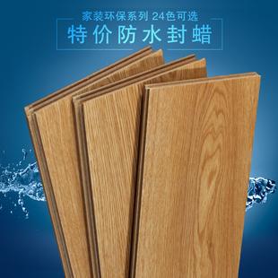 封蜡强化复合地板家用防水耐磨厂家直销12mm网红卧室仿实木木地板