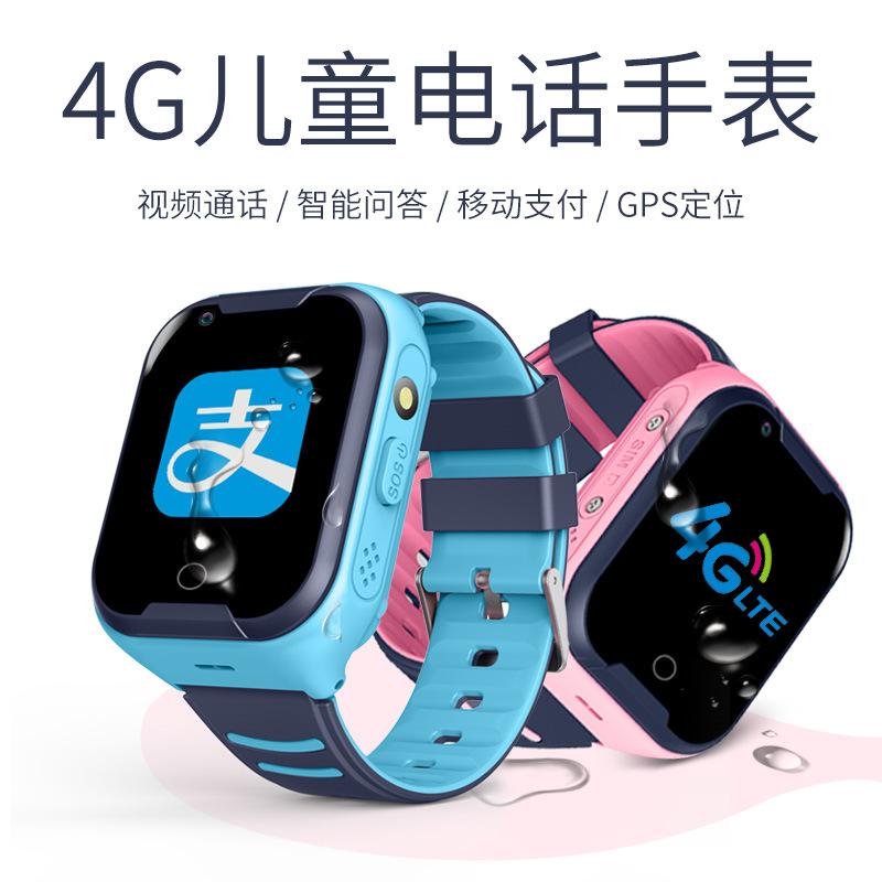 天才児童電話の腕時計のビデオは4 G全網通の知能の位置付けの防水の中で小学生の女性の電気通信の版を通話します。