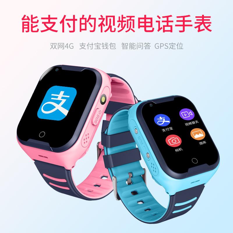 天才的な子供の電話の腕時計の防水は4 g全網の知能のGPSの位置を測ります。