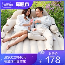Single Lazy backrest inflatable bed auto Fold portable lunch break hoverboard bed double home Mattress thickened outdoors