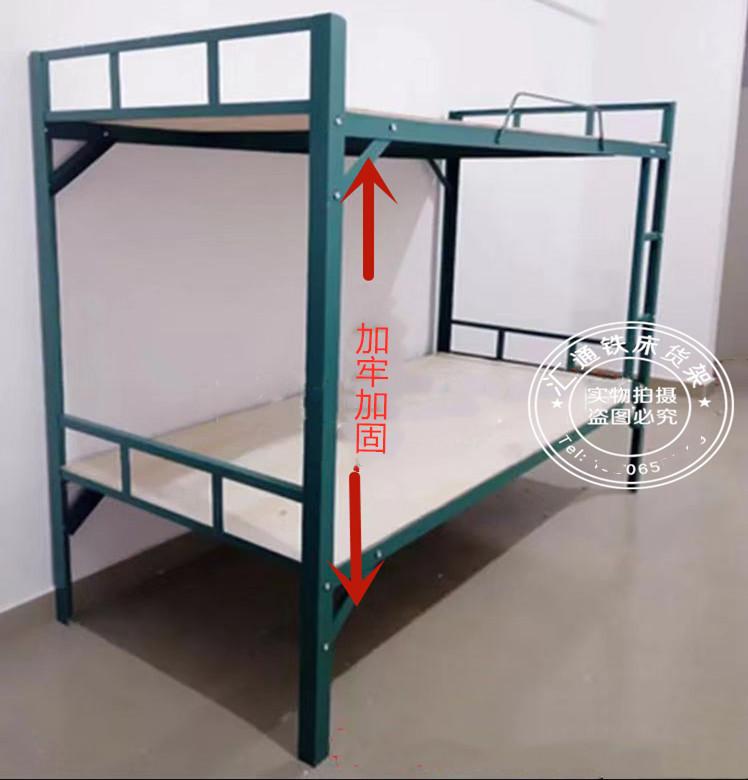 深圳铁架床宿舍双层床角铁床上下两层床单人床员工高低床子母床