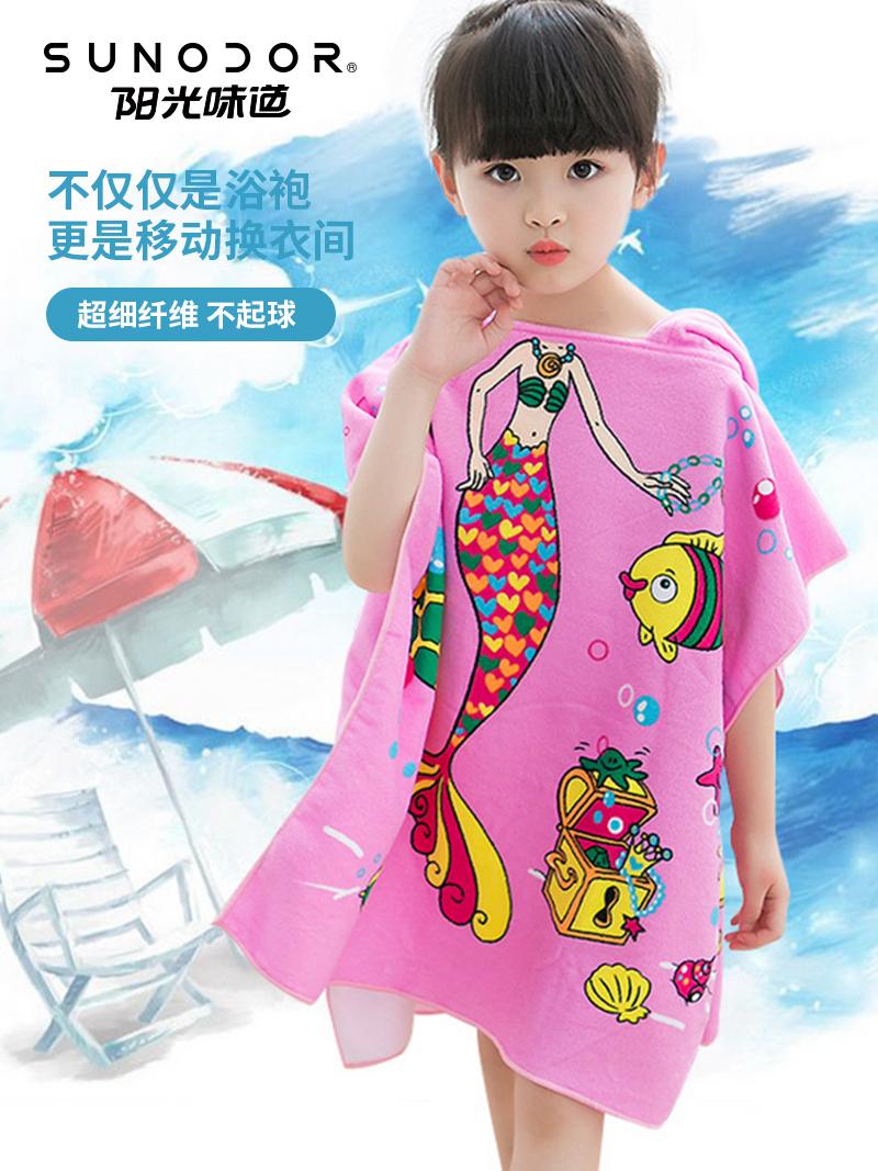 Summer childrens cartoon bath towel womens cloak with hat wearable cloak is more absorbent than pure cotton medium boy bath towel