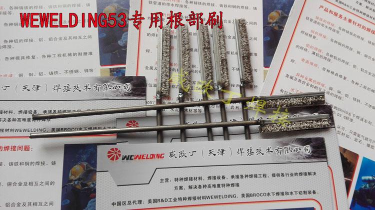 Алюминий водяной бак в холодный сварка корень модель специальный престиж европа звон 53 нержавеющей стали маленькая щеточка