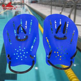 英发 游泳手蹼提高游泳技术训练习划水掌助泳游泳装 备