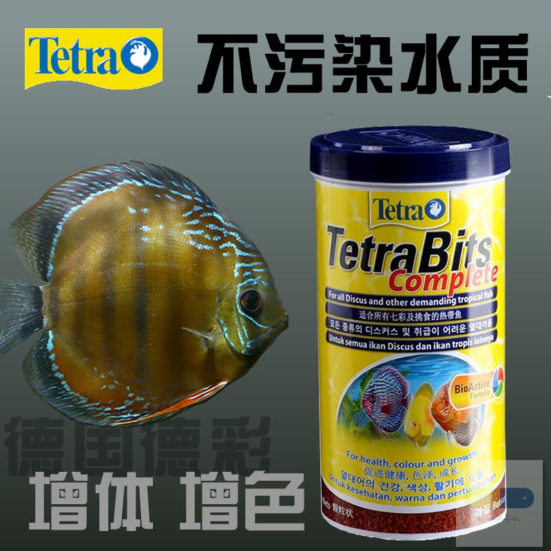 包邮德彩七彩神仙鱼饲料百因美埃及神仙小型鱼热带鱼食料仟湖鱼粮