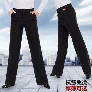 成年国标舞交谊舞拉丁舞华尔兹练功宽松口袋长裤 新朵摩登舞裤 男士