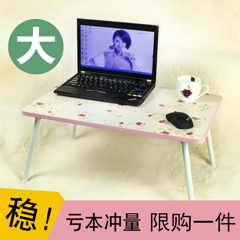 Ноутбук компьютерный стол кровать использование складные бездельник студент комната с несколькими кроватями легко сделать исследование большой размер небольшой письменный стол сын простой