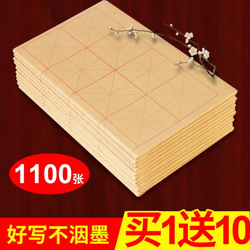 Бумага из бамбука Артикул 570572492600
