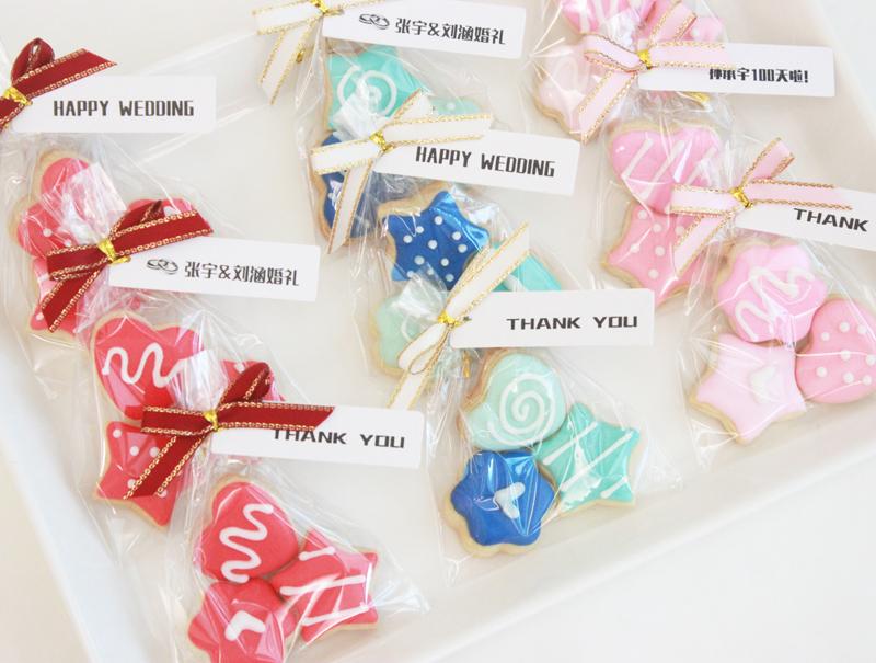 曲奇饼干趣味糖霜翻糖MINI婚礼庆生宴会伴手礼创意彩色甜品茶歇