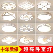 吸顶灯正方形超薄卧室灯简约现代客厅灯北欧过道走廊阳台灯具LED