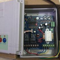 有轨伸缩门主机通用型道闸控制器主板停车场遥控控制盒001金百盛