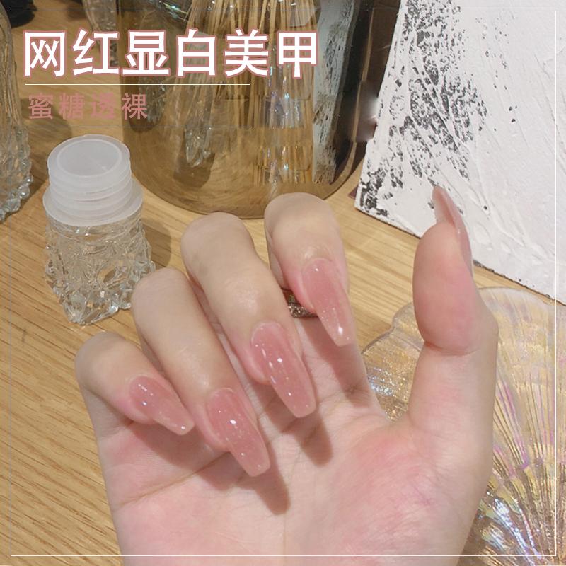 网红蜜糖透裸色甲油胶2020年新款冰透闪粉果冻色店用持久指甲油胶