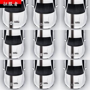 汽车贴纸引擎盖WRC装饰贴车门车头盖刮痕遮划痕贴机盖贴改装拉花