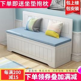 简约小户型餐厅实木储物卡座家用餐桌椅组合转角L型卡座沙发定制图片