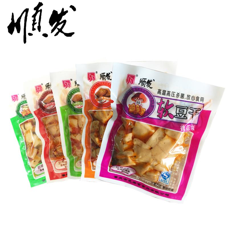 香辣五香豆腐干1000g小包装 散装休闲零食豆干重庆多口味
