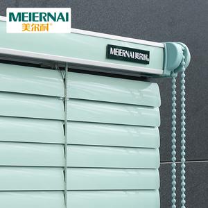 美尔耐铝合金家用厕所遮光百叶窗帘
