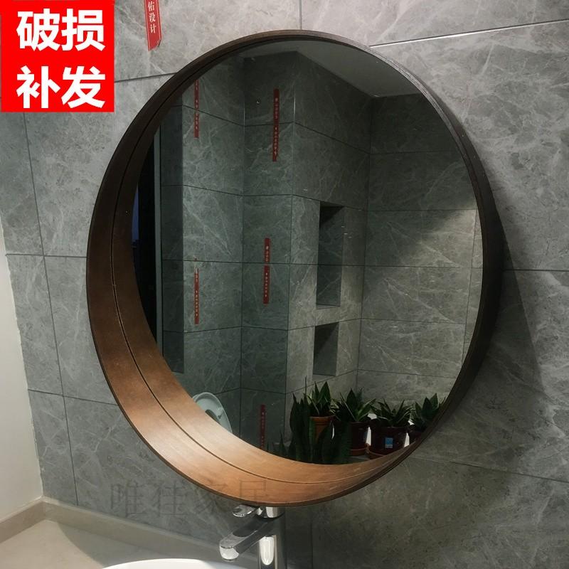 欧式实木卫生间镜子浴室镜壁挂化妆镜置物厕所洗手间梳妆卫浴圆镜
