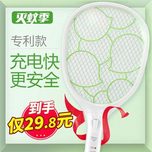 雅格电蚊拍蚊子拍电苍蝇拍充电式 蚊子灭蚊器家用多功能大号网面