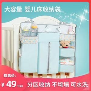 婴儿床挂袋床头收纳袋多功能尿布收纳床边婴儿置物袋整理袋