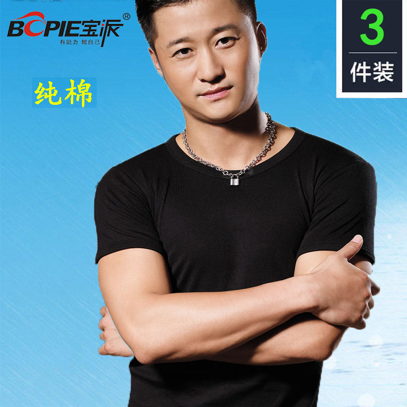 Cotton short sleeve round neck V-neck half sleeve slim fit home clothes T-shirt casual bottom solid cotton man