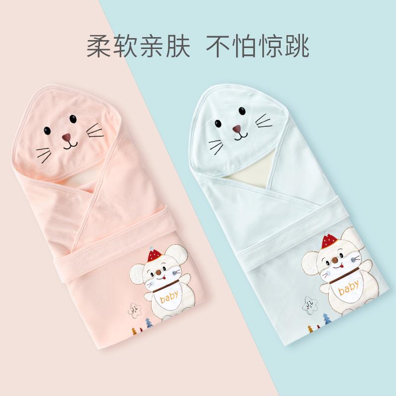 初生婴儿抱被新生儿包被春秋薄款纯棉夏季天鼠宝宝包巾产房包布裹