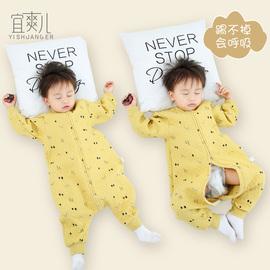 婴儿睡袋春秋薄款宝宝分腿小孩四季通用婴幼儿童纯棉秋冬季防踢被图片