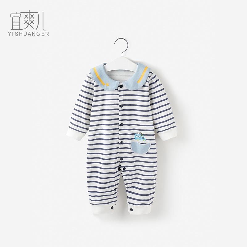 初生秋季宝宝衣服长袖秋装纯棉睡袋质量可靠吗
