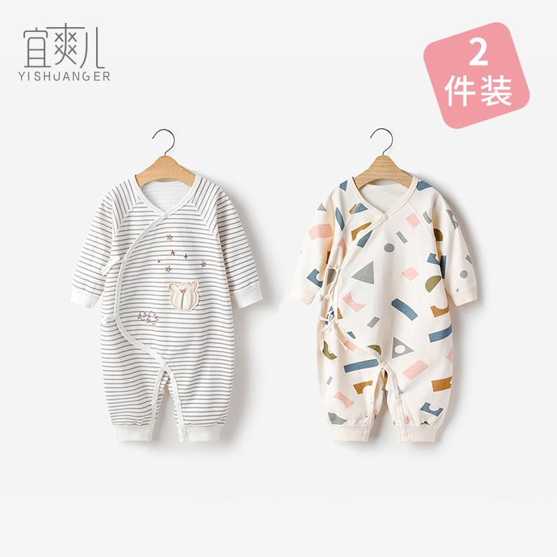 婴儿纯棉薄款哈衣睡袋质量怎么样
