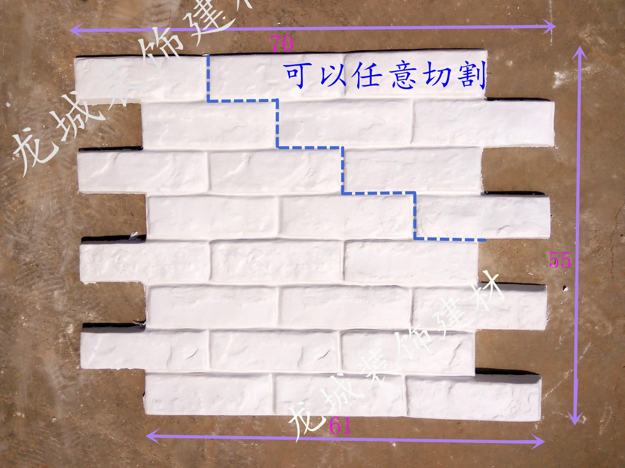 Камень крем кирпич культура из кирпич культура из кирпичная кладка крем белая линия кирпич античный кирпич телевидение фон стена камень крем культура из камень