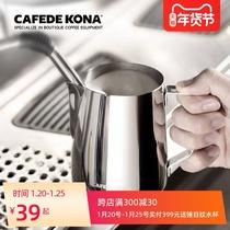 CAFEDEKONA拉花杯带刻度尖嘴不锈钢加厚奶泡缸器具花式咖啡拉花缸