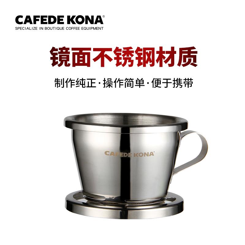 CAFEDE KONA咖啡壶 户外手冲咖啡滴漏式不锈钢滴滴壶 咖啡冲泡壶