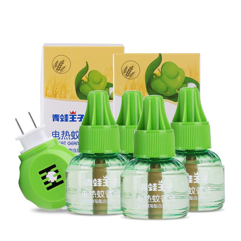 青蛙王子 电热蚊香液套装 婴儿宝宝电蚊香 送加热器 无味驱蚊包邮