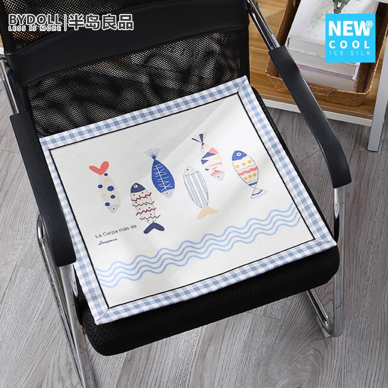 半岛良品 夏季办公室电脑椅垫 冰丝防滑透气学生卡通夏凉坐垫